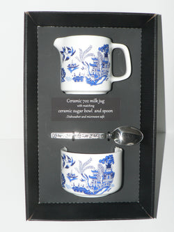 Blue willow pattern milk jug and sugar bowl - gift boxed option available