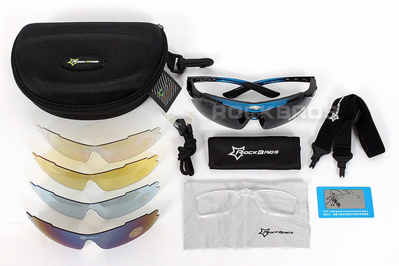 Polarized Cycling Sun Glasses - 5 Lens