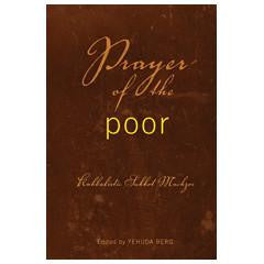 Prayer of the Poor: Sukkot Machzor (EN, HC)