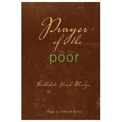 Prayer of the Poor - Pesach Machzor (EN, HC)