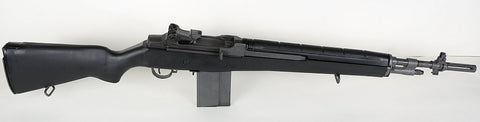 M305 .308 Short Barrel Norinco
