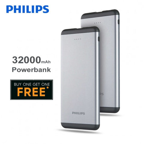 Buy 1 Get 1 Philips 32000mAh Power Bank