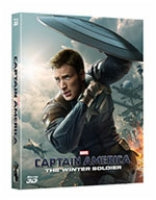 Captain America: The Winter Soldier - Fullslip A2