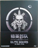 Elite Squad 2 - Metal Box
