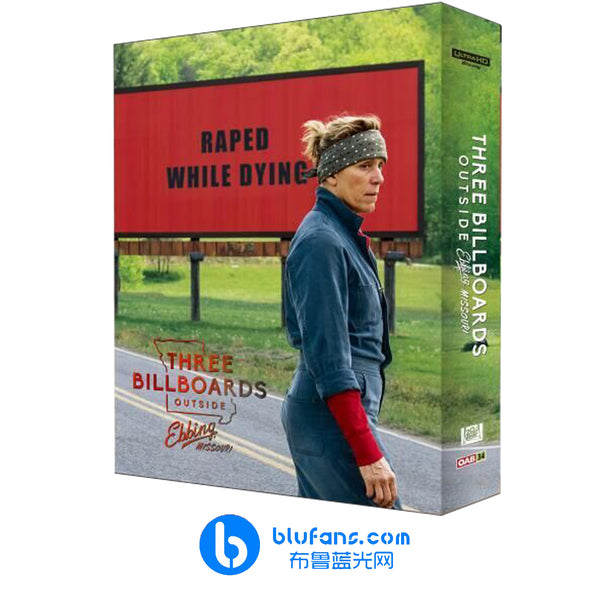 Three Billboards Outside Ebbing, Missouri  [OAB#33]
