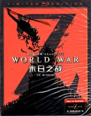 World War Z - Steelbook Edition