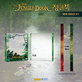 The Jungle Book - Fullsip A