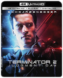Terminator 2: Judgment Day Endoarm 4K Ultra HD