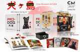 #04 Isle of Dogs - Lenticular Full Slip