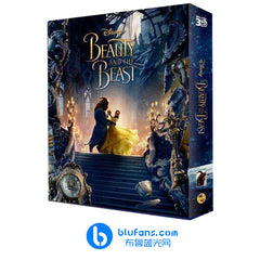 Beauty and the Beast - BE#43 - Double Lenti