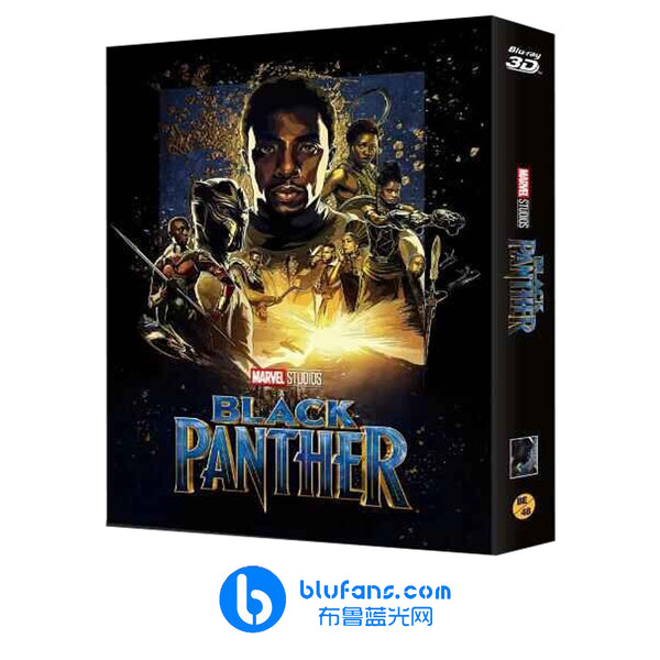 Black Panther - Blufans Exclusive #48 - Full Slip