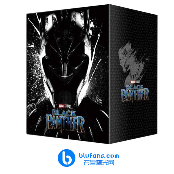 Black Panther - Blufans Exclusive #48 - ONE-CLICK