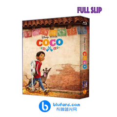 COCO - Blufans Exclusive #46 - Full Slip
