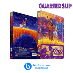 COCO - Blufans Exclusive #46 - 1/4 Slip