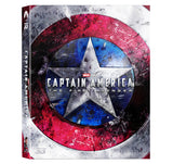 Captain America: First Avenger - Fullslip A1