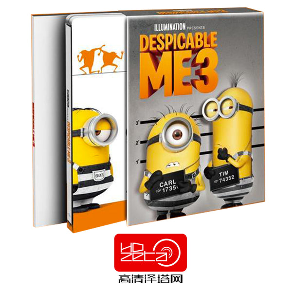 Despicable Me 3 - Hdzeta Silver Label