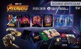 [PREORDER] Avengers Infinity War - BE #50 - Double Lenticular