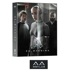 Ex Machina - ME #12 - Lenticular Full Slip