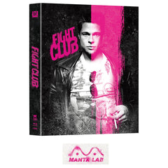 Fight Club - ME#06 - Double Lenticular