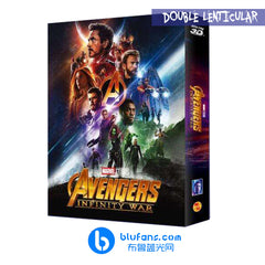 Avengers Infinity War - BE #50 - Double Lenticular