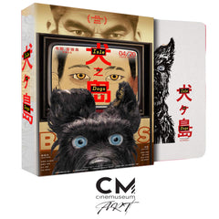 Isle of Dogs- CMA#04 - Lenticular Full Slip [Limited 250]