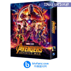 Avengers Infinity War - BE #50 - Full Slip