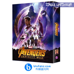 Avengers Infinity War - BE #50 - Single Lenticular