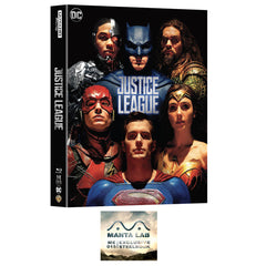 Justice League - ME#15 - Full Slip (2D)