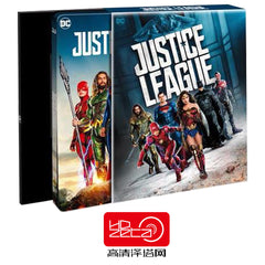 Justice League - Hdzeta - Single Lenticular