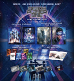 Ready Player One - ME#17 - Lenticular (2D+3D)