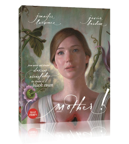 Mother! - Slipcase + Art Cards Edition [audio ita]