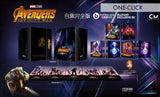Avengers Infinity War - BE #50 - One-Click