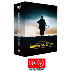 Saving Private Ryan - Lenticular Box Set (4K)