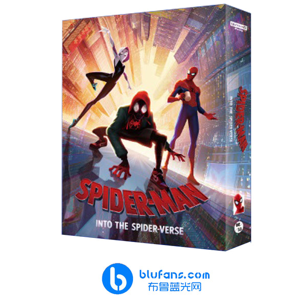 Spider-Man: Into the Spider-Verse - BE#53 - Double Lenticular