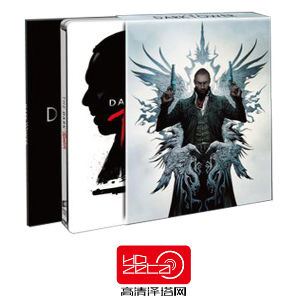THE DARK TOWER - HDzeta- FULL SLIP [2D+3D]