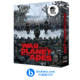 War for the planet of the Apes - OAB Exclusive