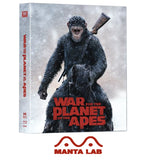 War for the Planet of the Apes - ME#13 - Double Lenti