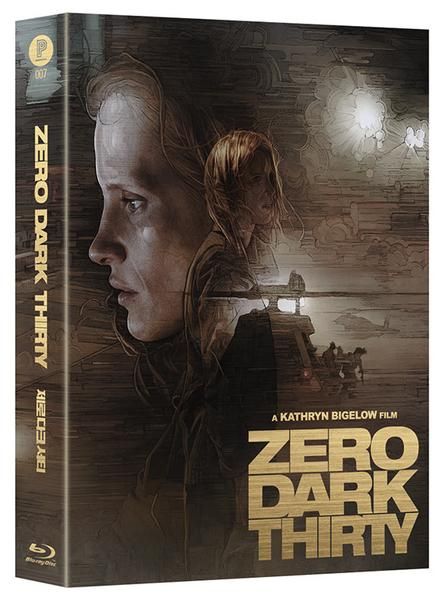 Zero Dark Thirty - Keepcase Fullslip