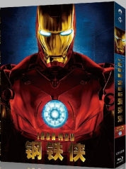 Iron Man - Lenticular Edition