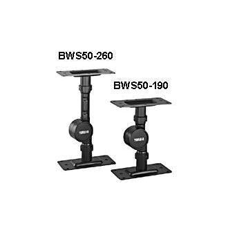 Yamaha BWS50-190 Wall Mount Brackets for MSR100 (Pair)
