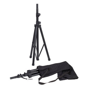 Yamaha SS238C Aluminum Tripod Speaker Stands, Brackets And Carry Bag (Pair)