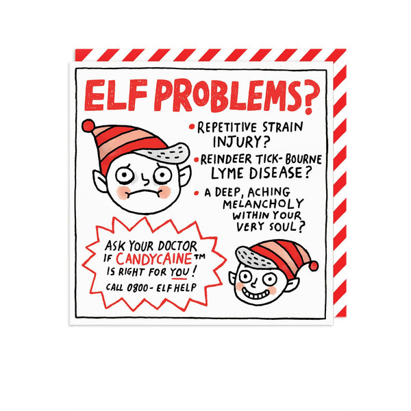 Elf problems card by Gemma Correll