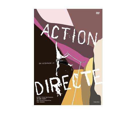 Action Direct - thefrontier