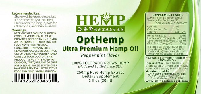 Ultra Premium Hemp Oil - Peppermint (1 oz)