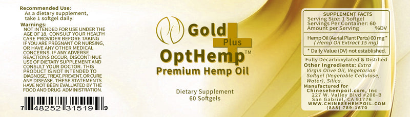 Gold Plus Premium Hemp Oil Capsules (60 ct)