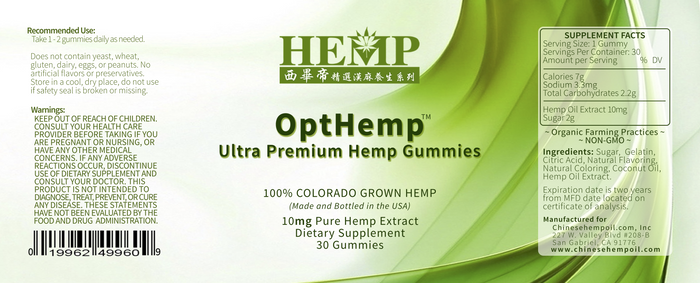 OptHemp Ultra Premium Hemp Gummies (30ct)