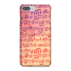 Music Score Phone Case - Need Those Sneakers