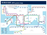 SUITMAN MTR delivery map