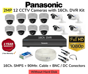 Panasonic 12 FullHD CCTV Cameras (2MP) with 16Ch. DVR Combo Kit