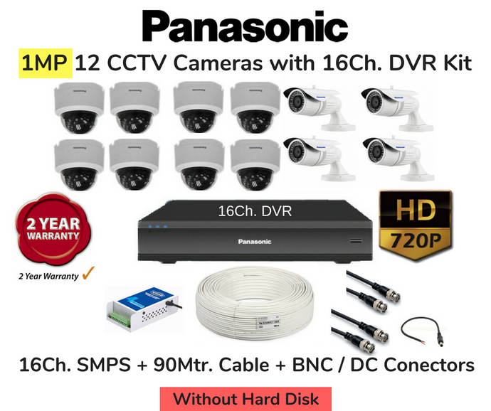 Panasonic 12 HD CCTV Cameras (1MP) with 16Ch. DVR Combo Kit